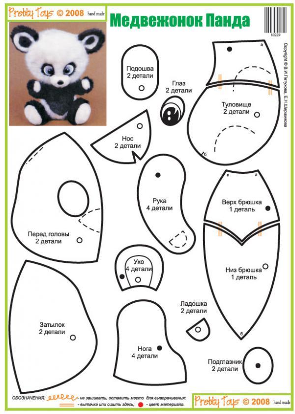 выкройки мишек тедди Medvezhonok-panda