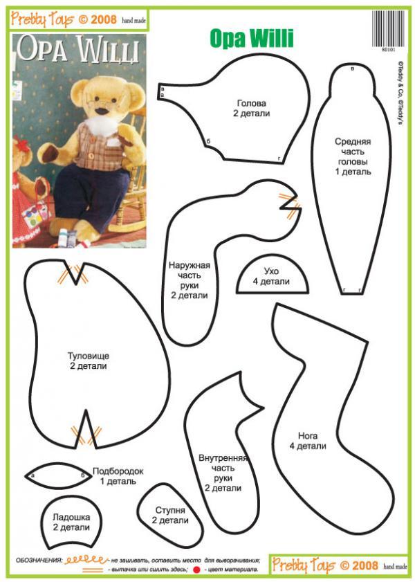 выкройки мишек тедди Opa-willi