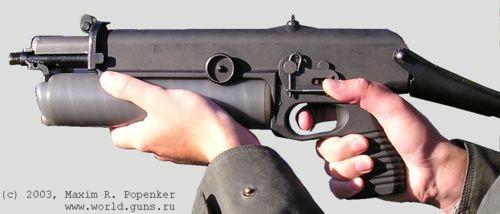 Russian Assault Rifles & Machine Guns Thread: #2 Pp90m1-l