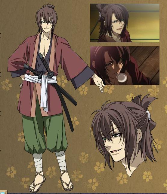 Akatsuki (Complete) Souji_Okita