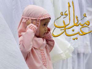 Eid ul Fitr Mubarak! 29587571