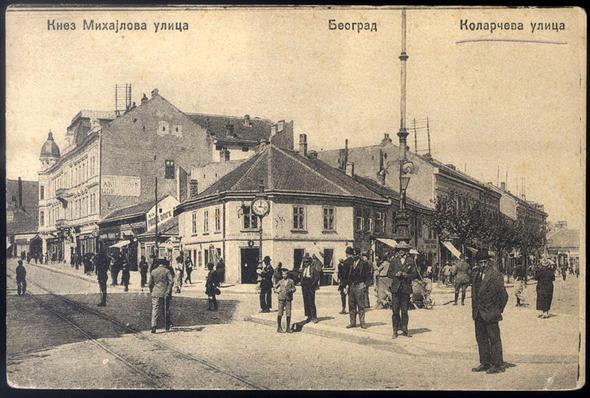 Volim Beograd - Page 3 Kafana-albanija