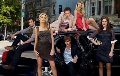 Tračerica (Gossip Girl) 2007-2012 Tracerica