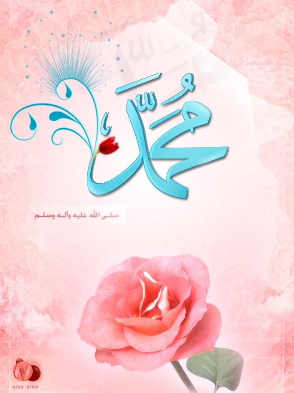 حكم الاحتفال بمولد الرسول العدنان -صلى الله عليه وسلم- Prophet_mohammad_2_by_Nice_bird