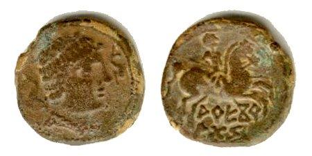 Identificar moneda Arekoratas10