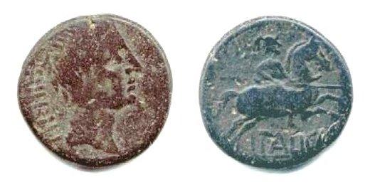 Identificar moneda  Bilbilis13