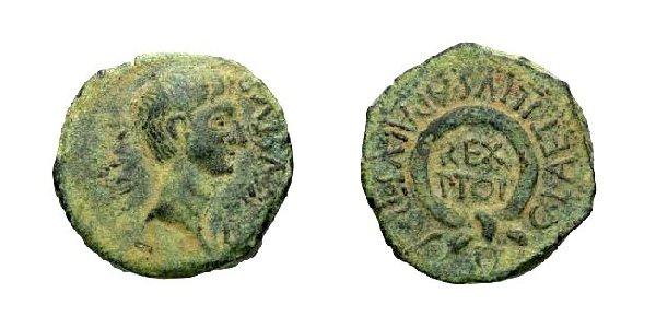 Semis hispanorromano de Cartago Nova bajo Augusto Cartagonova59