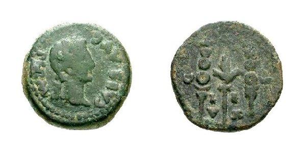 ¿Semis de imitacíon sobre Colonia Caesar Augusta o Itálica? Emerita17