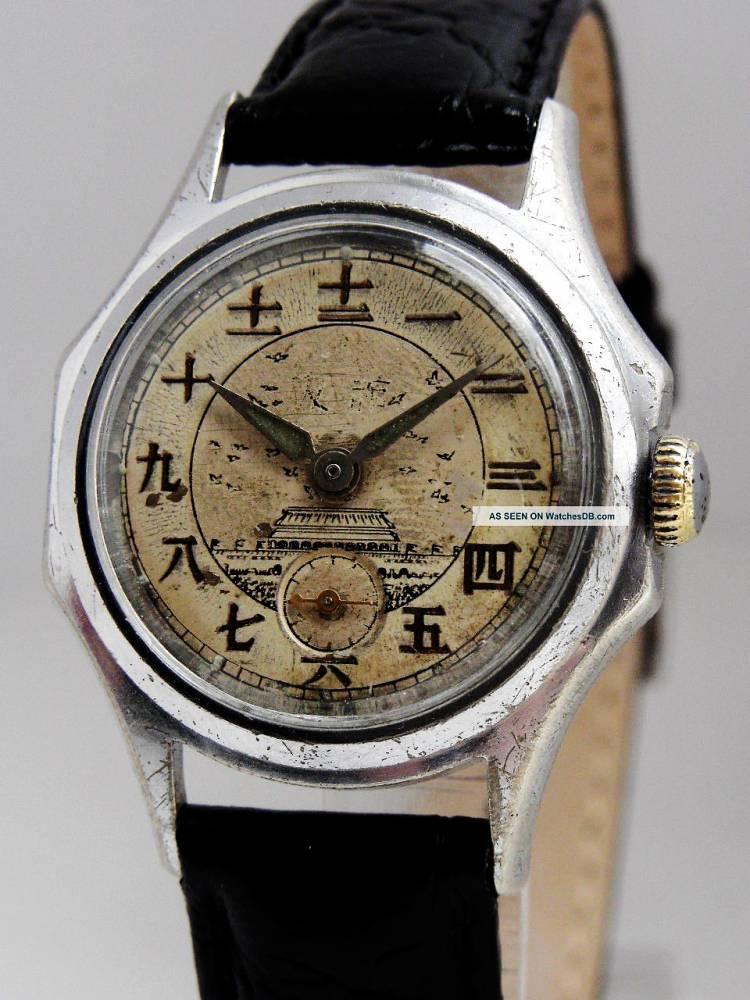 Une montre auto de qualité avec caractères chinois 1729718-lim-ed-vostok-druzhba-old-watch-soviet-chinese-friendship-jpg_1961357