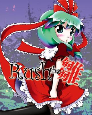 [Fanmade]Rush the Hina 2590680_orig