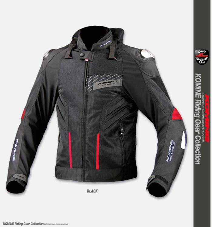 """Новая куртка """"Komine"""" с защитой груди и шеи Jk-015_black_bs"""