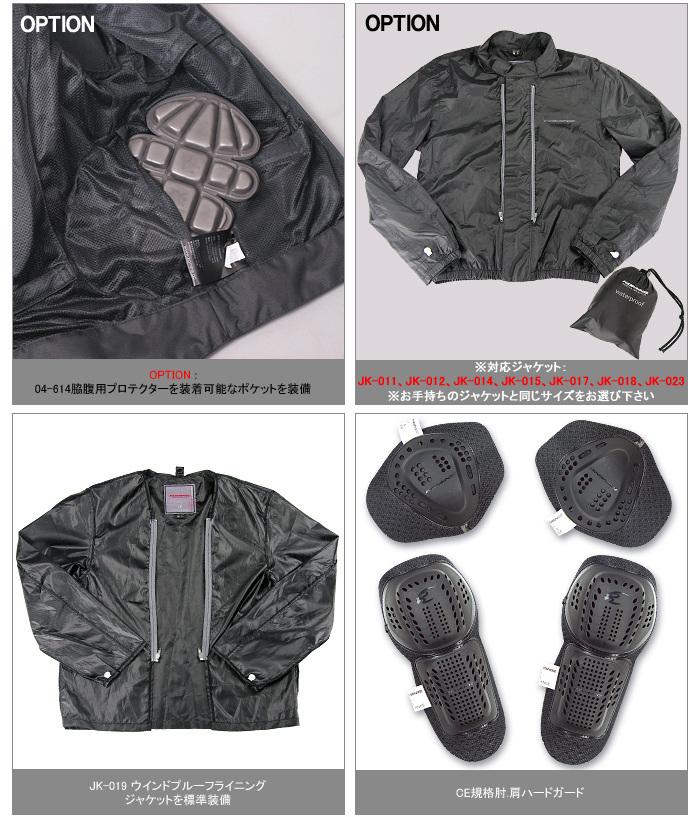 """Новая куртка """"Komine"""" с защитой груди и шеи Jk-015_d_jp_2"""