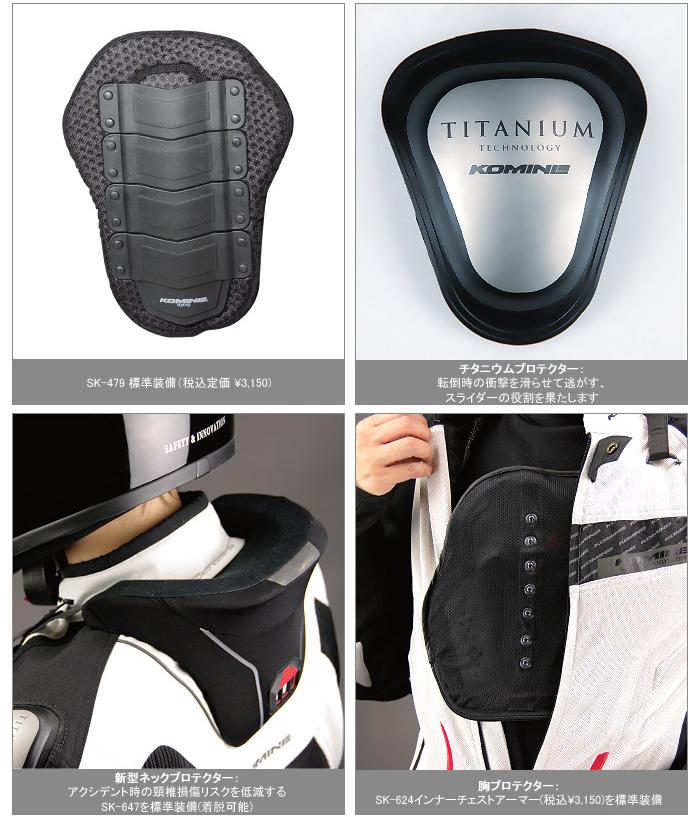 """Новая куртка """"Komine"""" с защитой груди и шеи Jk-015_d_jp_3"""
