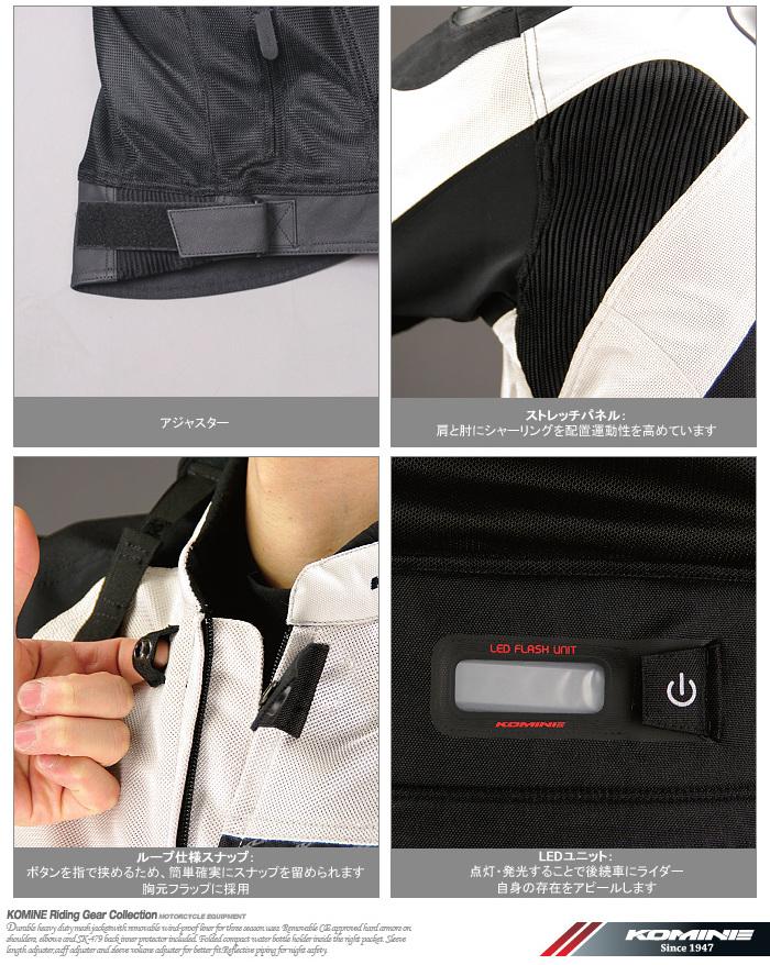 """Новая куртка """"Komine"""" с защитой груди и шеи Jk-015_d_jp_4"""