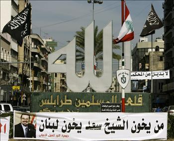Ingérence impérialiste en Syrie:  Le sinistre plan du Nouvel Ordre Mondial… - Page 2 Tripoli