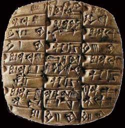 L'histoire de juifs Tabl-cuneiforme2