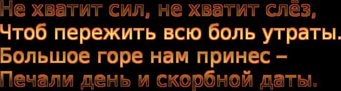 ТРАГИЧЕСКИЙ ПОГИБ.....ВОСТОЧНО-ЕВРОПЕЙСКАЯ ОВЧАРКА ВЕОЛАР  ШАГРАТ - Страница 7 Original