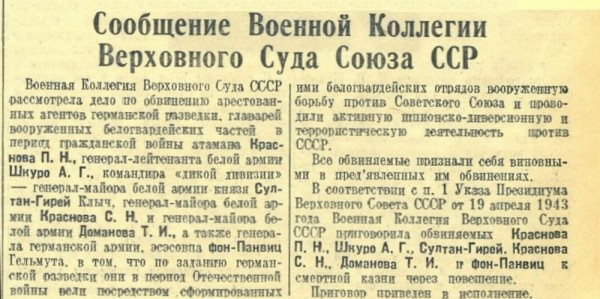 Сталин - Страница 16 Original