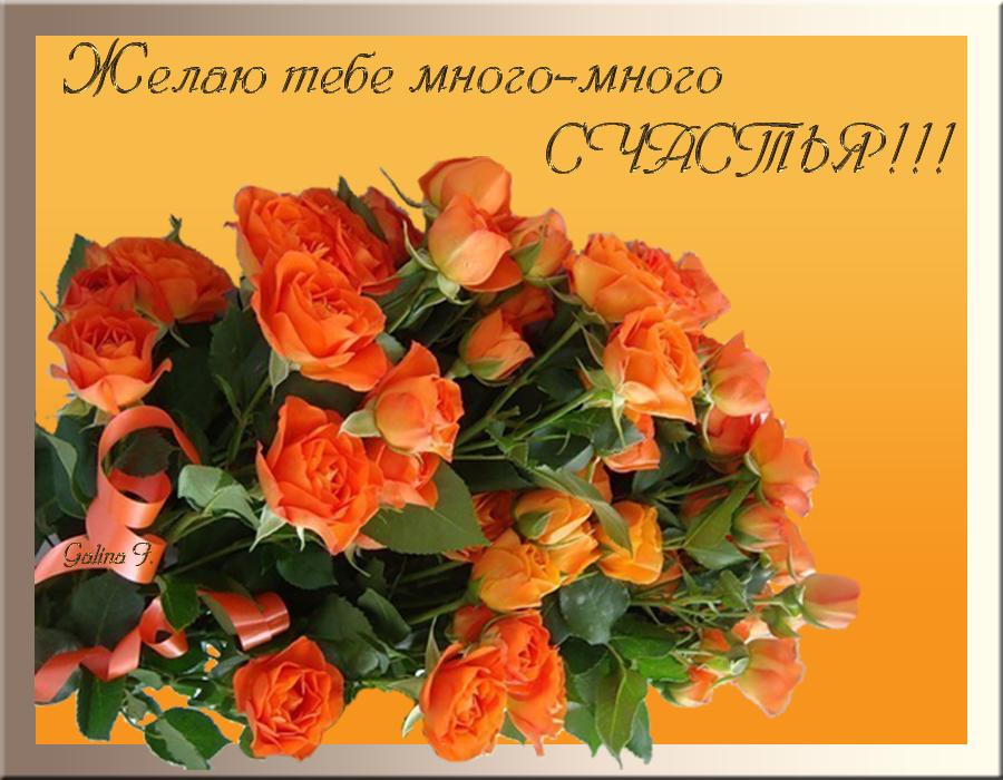 Поздравляем с днем рождения Margo!!! - Страница 5 Huge
