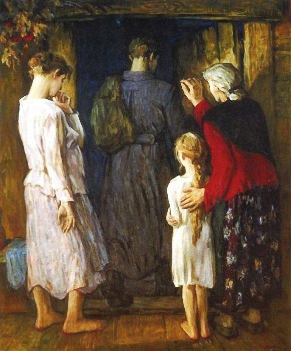 Сила родительского благословения Original
