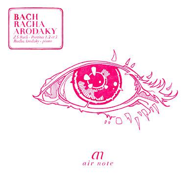 Bach : Suites anglaises, françaises et partitas pour clavier - Page 2 3775000026592