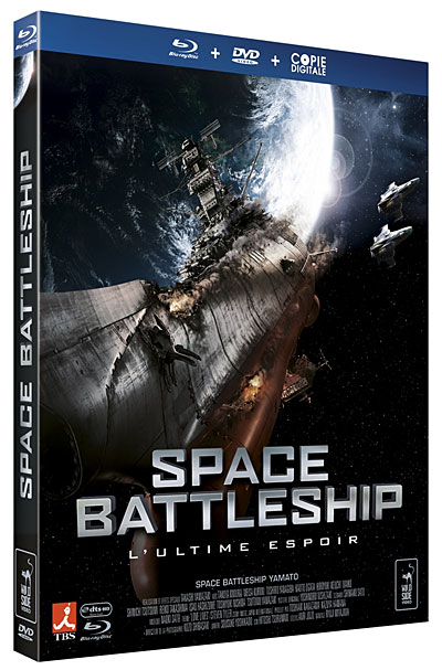 Space Battleship 3700301020109