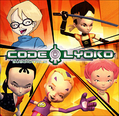 Code Lyoko Featuring Subdigita 0094638161622