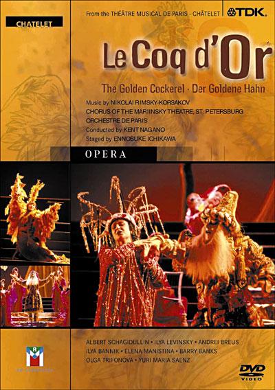 Les opéras russes 5450270008124