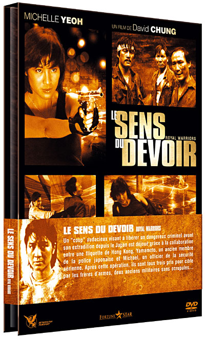 Le Sens du Devoir - Royal Warriors - 1986 - David Chung 3512391838218
