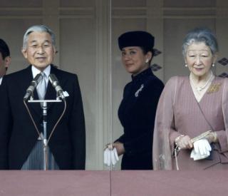 Casa Imperial del Japón (Nihon-koku / Nippon-koku) Akihito