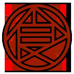 InoShikaCho [Yamanaka, Nara, Akimichi] 8572903_orig