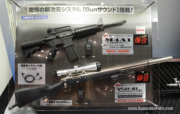 Nuevos lanzamientos de Tokyo Marui - Página 2 Tokyo-marui-M4A1-new-dimension-system