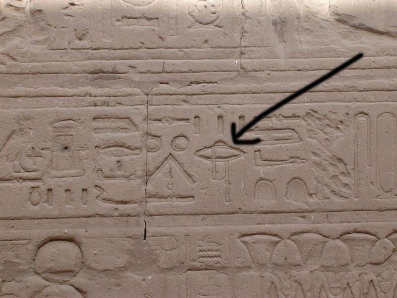 Anunnakis... Egipto