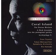 TAKEMITSU Tôru (1930-1996) Coral