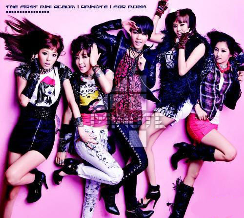 4Minute (Hot Issue) 20090814_4min_cover_1