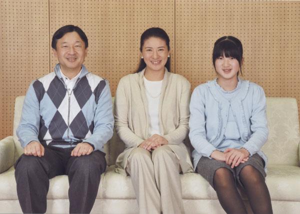 Masako, Princesa heredera del Japón. - Página 23 Masako-japon-1-a