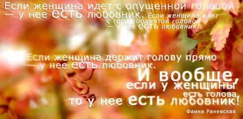 Правила жизни в картинках Citati_012