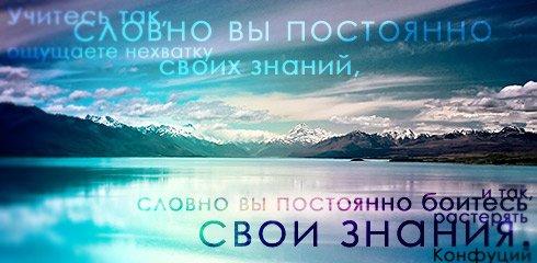 Правила жизни в картинках Citati_027