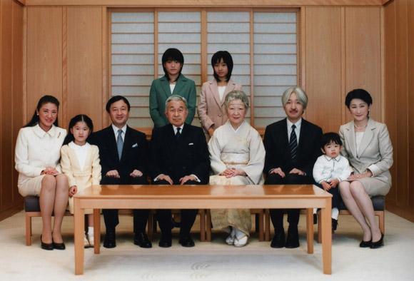 Casa Imperial del Japón (Nihon-koku / Nippon-koku) Posado-japon1a