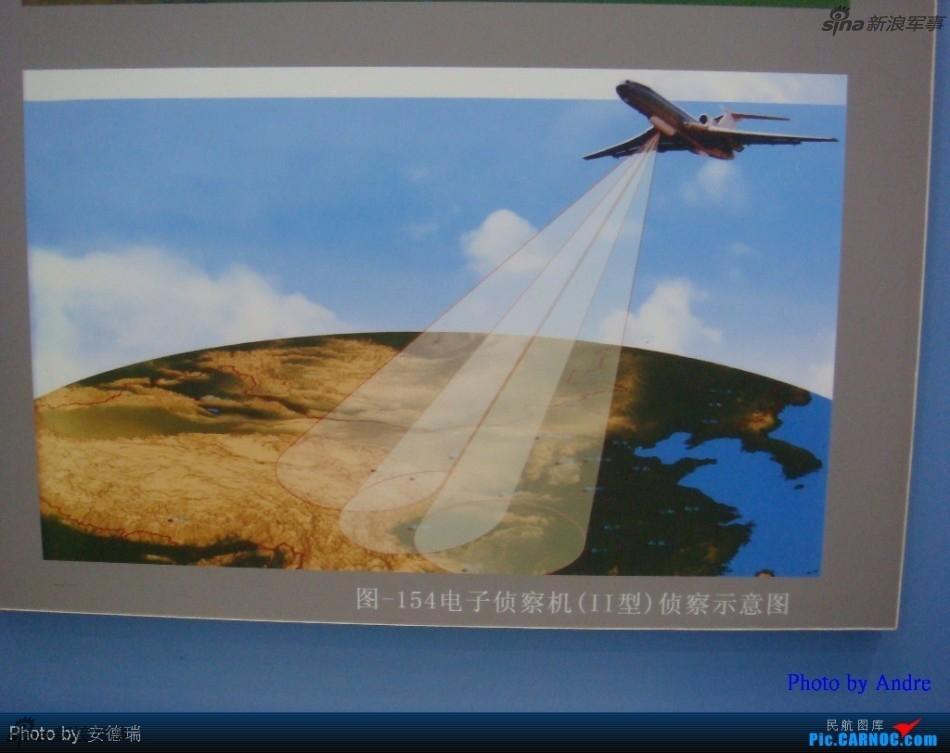 PLA Air Force General News Thread: - Page 5 H0zf-fyeyqem2744336