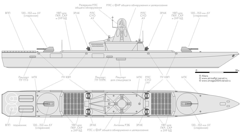 المدمرة البريطانية الاحدث في العالم Type 45 (الجيل الجديد من المدمرات) Obraz_esminca