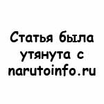 Куросоки