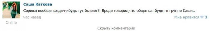 Александра Скородумова. - Страница 3 1378380922_-5
