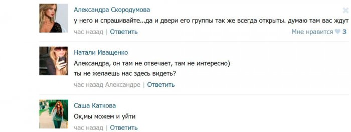 Александра Скородумова. - Страница 3 1378380938_-6
