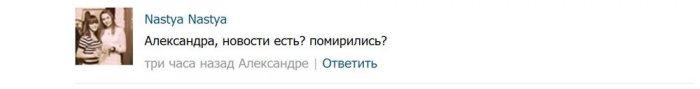 Александра Скородумова. - Страница 3 1378476193_-3