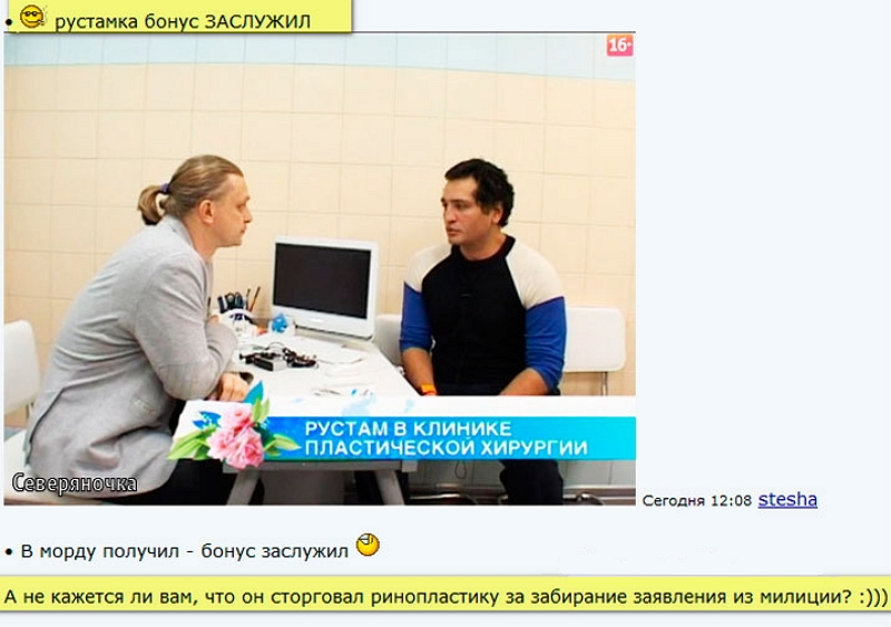 Рустам Колганов-Солнцев - Страница 3 1383141442_1yvavyay