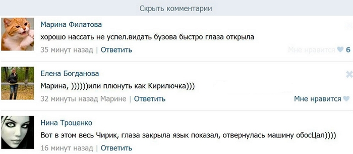 Андрей Черкасов. - Страница 4 1383216528_2yvpayvp
