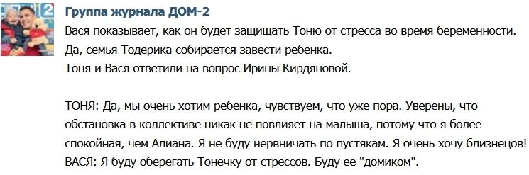Василий   и Антонина  Тодерики. - Страница 4 1383948861_1ypvap