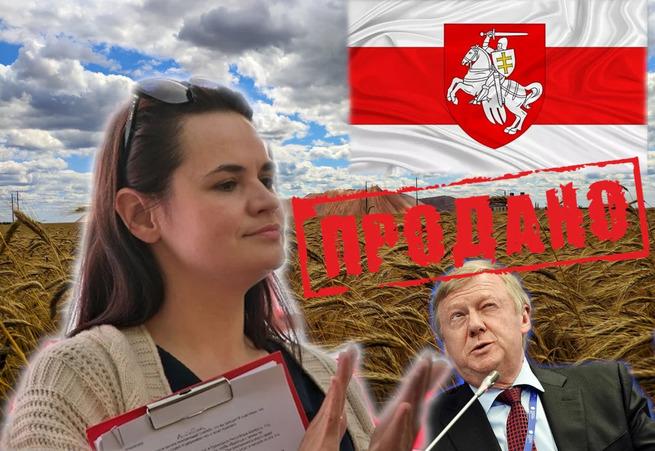 Беларусь. Разные точки зрения 52248781