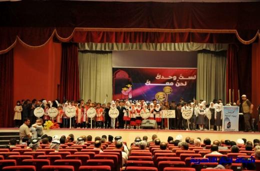 مبرة النصر في احتفالية يوم اليتيم Nasiriyah.org001